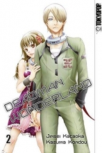 Kataoka, Jinsei Deadman Wonderland 02