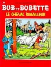 Willy  Vandersteen Bob et Bobette Le cheval rimailleur 096