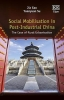 Gao, Jia, Social Mobilisation in Post-Industrial China