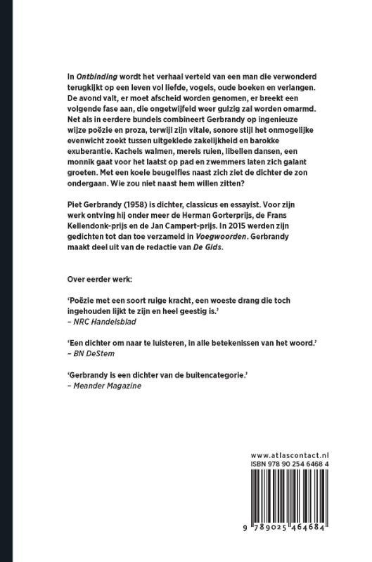 Piet Gerbrandy,Ontbinding