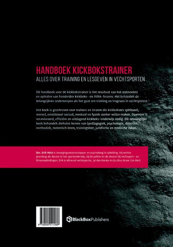 Erik Hein,Handboek kickbokstrainer