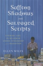 Wiles, Ellen Saffron Shadows and Salvaged Scripts