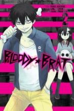 Kodama, Yuuki Bloody Brat, Vol. 2
