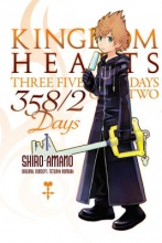Amano, Shiro Kingdom Hearts 358/2 Days 1