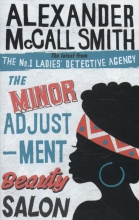 McCall Smith, Alexander Minor Adjustment Beauty Salon