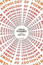 Essential Pleasures