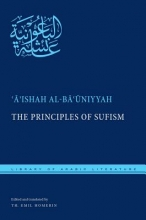 Al-Ba`uniyyah, `a`ishah The Principles of Sufism