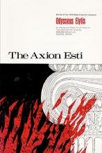Elytis, Odysseus The Axion Esti