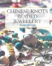 Suzen Millodot Chinese Knots for Beaded Jewellery
