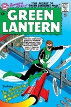 Broome, John Green Lantern the Silver Age 1