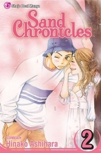 Ashihara, Hinako Sand Chronicles, Volume 2