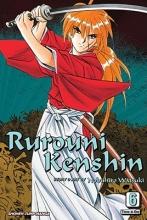 Watsuki, Nobuhiro Rurouni Kenshin 6