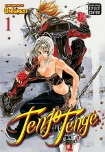 Oh!great Tenjo Tenge 1