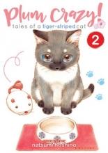 Natsumi, Hoshino Plum Crazy! Tales of a Tiger-Striped Cat  2
