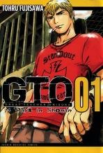 Fujisawa, Tohru Gto 14 Days in Shonan 1