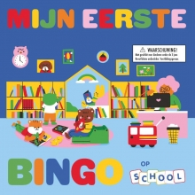 Niniwanted , Mijn eerste bingo op school