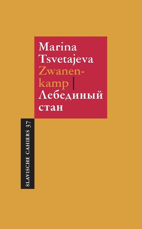Marina Tsvetajeva,Zwanenkamp