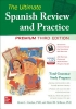 Ronni L. Gordon,   David M. Stillman,The Ultimate Spanish Review and Practice, 3rd Ed.