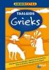 <b>ANWB</b>,ANWB Taalgids Grieks