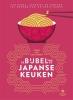 Tosao van  Coevorden,De bijbel van de Japanse keuken