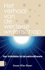Susan  Wise Bauer ,Het verhaal van de westerse wetenschap