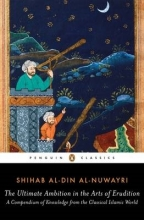 al-Nuwayri, Shihab al-Din Ultimate Ambition in the Arts of Erudition