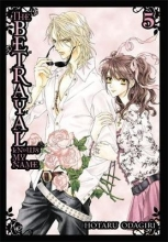 Hotaru Odagiri The Betrayal Knows My Name, Vol. 5
