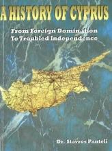 Stavros Panteli A History of Cyprus
