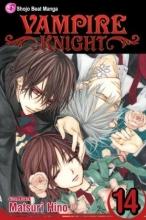 Hino, Matsuri Vampire Knight 14