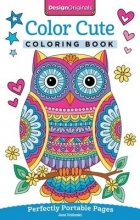 Jess Volinski Color Cute Coloring Book