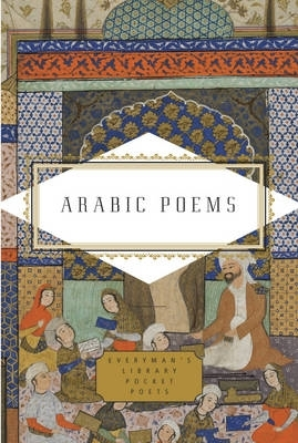 ,Arabic Poems