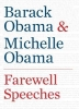 Obama Barack & M.  Obama, Farewell Speeches