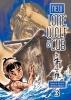 Koike, Kazuo, New Lone Wolf & Cub 3