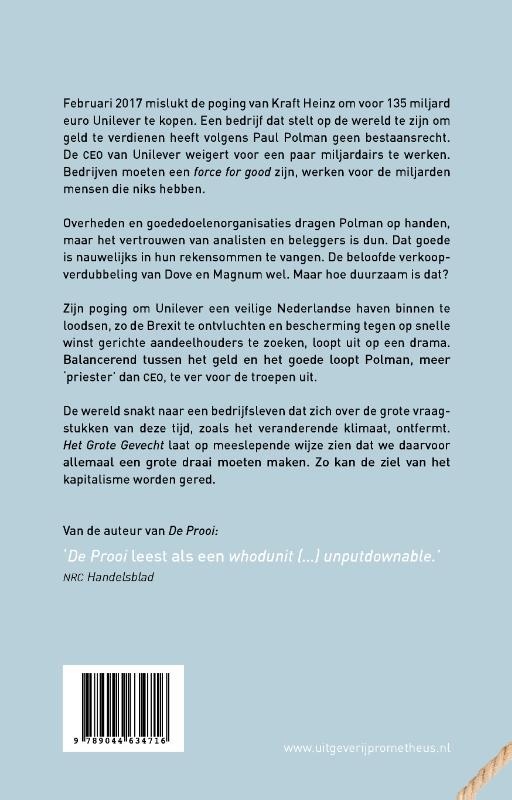Jeroen Smit,Het grote gevecht