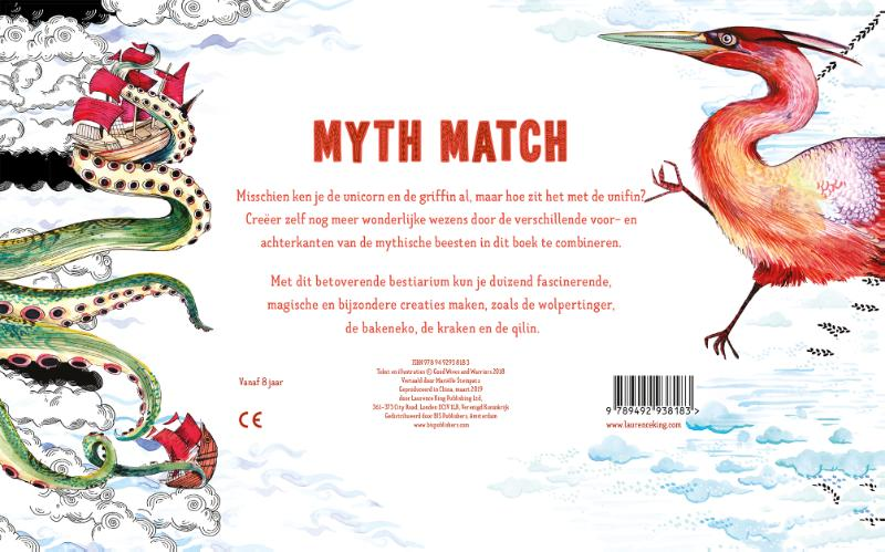 Good Wives and Warriors,Myth Match