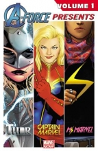 A-Force Presents, Volume 1