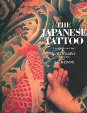 Sandi Fellman Japanese Tattoo
