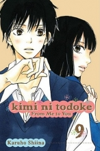 Shiina, Karuho Kimi Ni Todoke: From Me to You 9