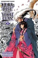 Shiibashi, Hiroshi Nura: Rise of the Yokai Clan 8