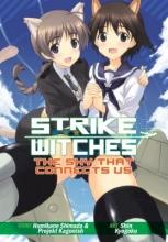 Shimada, Humikane Strike Witches