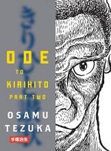 Tezuka, Osamu Ode to Kirihito 2