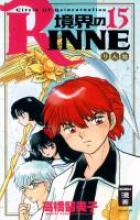 Takahashi, Rumiko Kyokai no RINNE 15