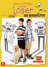 Diary Of A Wimpy Kid 3 Dog Days DVD /