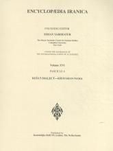 , Encyclopaedia Iranica Volume XVI Fascicule 4