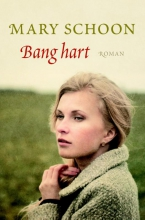 Mary  Schoon Bang hart