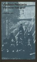Vladimir  Petsjerin Van over het graf (POD)