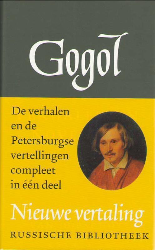 N.W. Gogol,Verzamelde werken 1 Verhalen en novellen