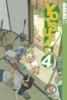 Azuma, Kiyohiko,Yotsuba&! 04