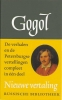 N.W.  Gogol,Verzamelde werken  1