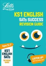 Letts KS1 KS1 English SATs Revision Guide